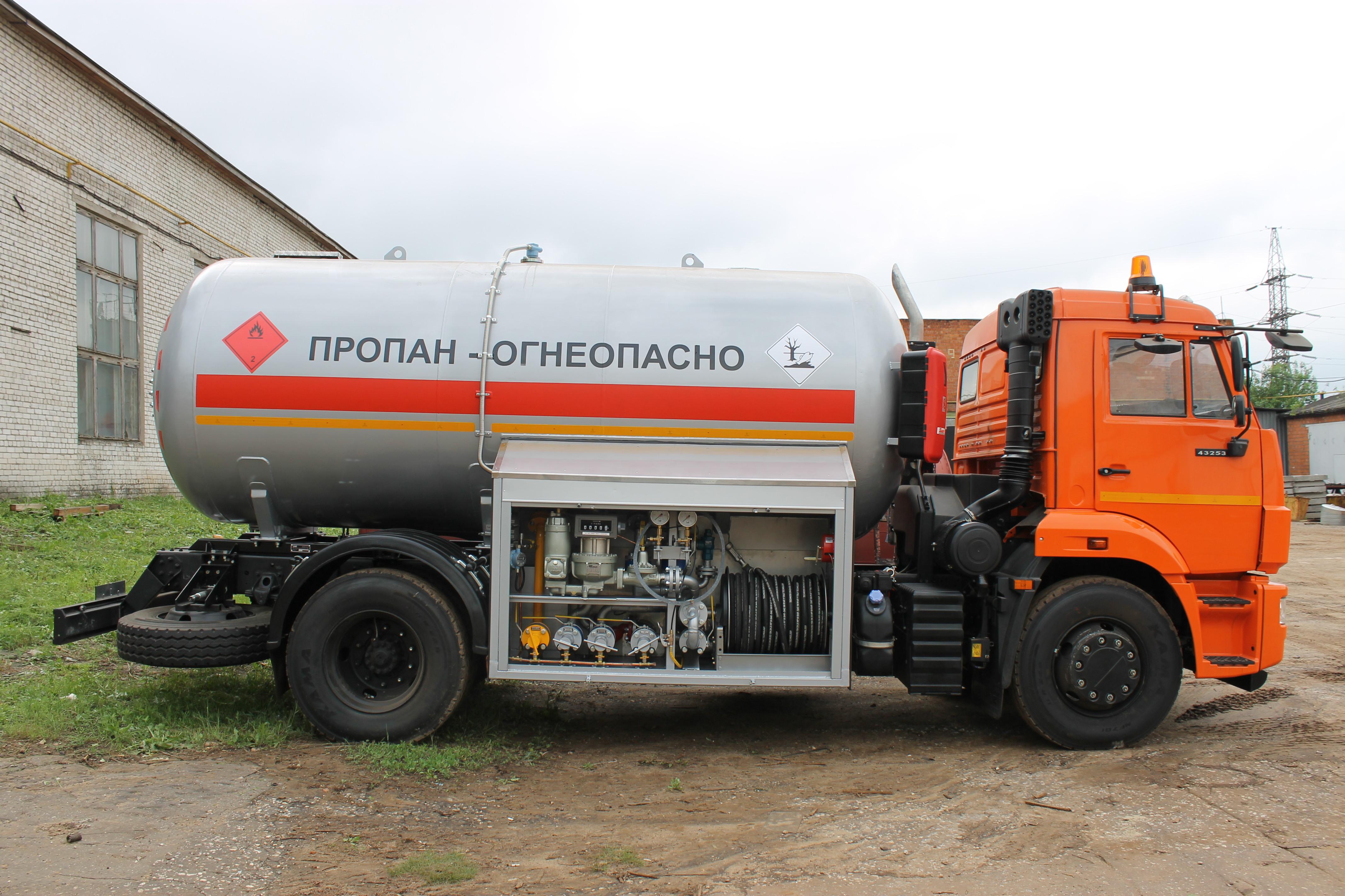 заправка газгольдера в московской области цена