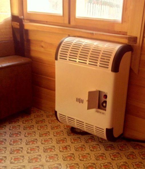 смесовое термобелье настенные газовые конвекторы воздуха термобелье входит